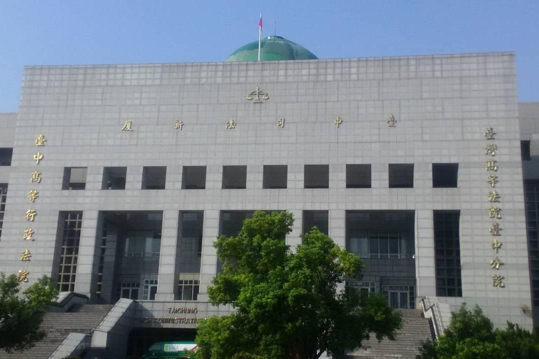 苗縣南庄鄉長被控當選無效 台中高分院判當選無效定讞
