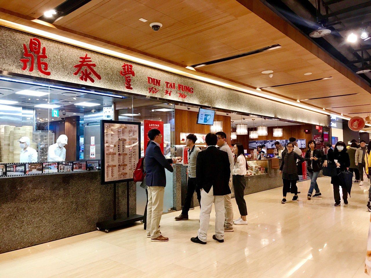 鼎泰豐在板橋大遠百年度業績突破3億,為餐飲店王。記者江佩君/攝影