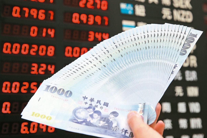 彭博:美財政部外匯報告 印證台灣央行干預力道減緩
