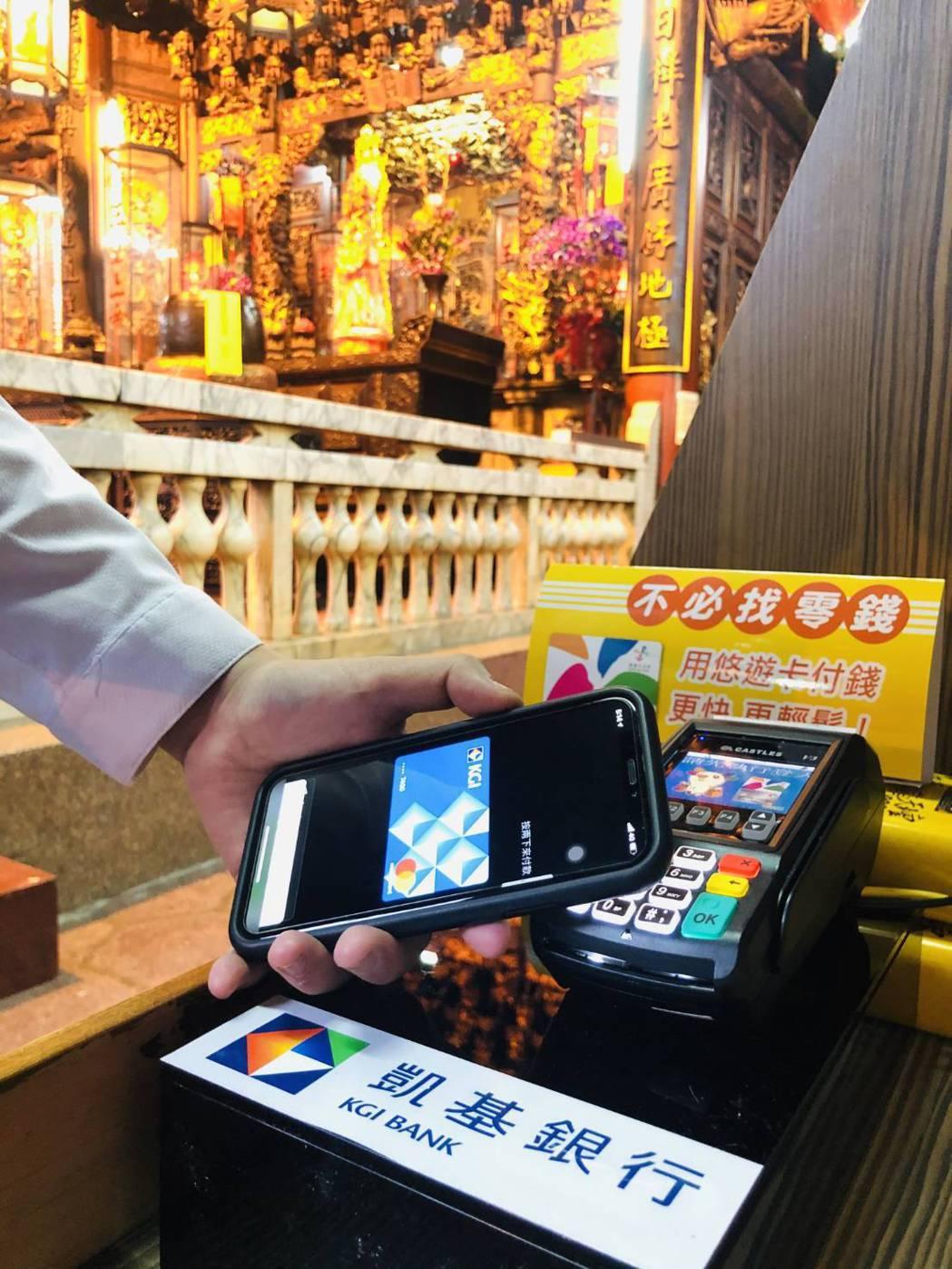 廟方啟動數位轉型,添香油錢可用悠遊卡、信用卡或行動支付。圖/凱基銀行提供