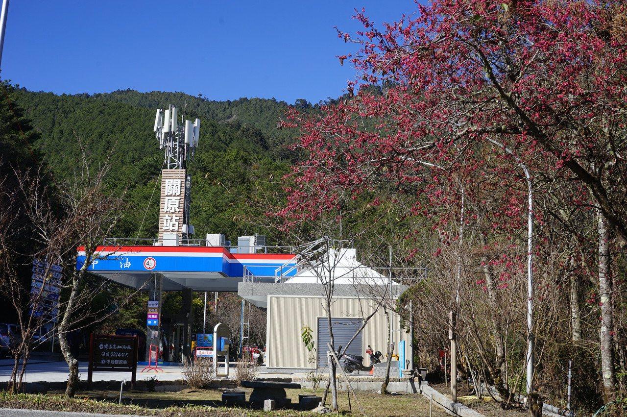 台灣中油位於花蓮縣秀林鄉中橫公路沿線的關原加油站,這全台最高加油站,整修5個月後...