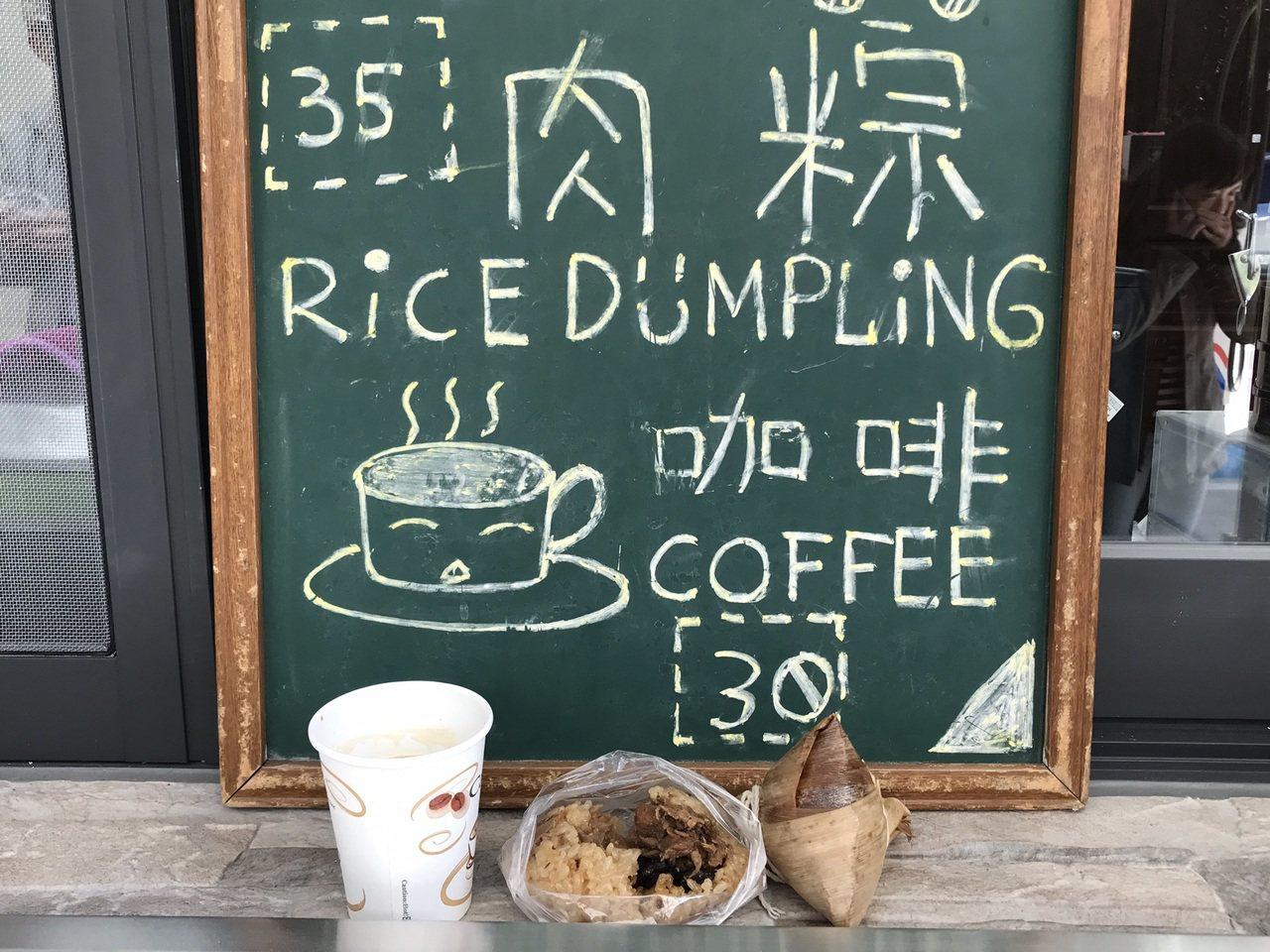 台灣中油位於花蓮縣秀林鄉中橫公路沿線的關原加油站,販售美味肉粽與熱呼呼的咖啡,馳...