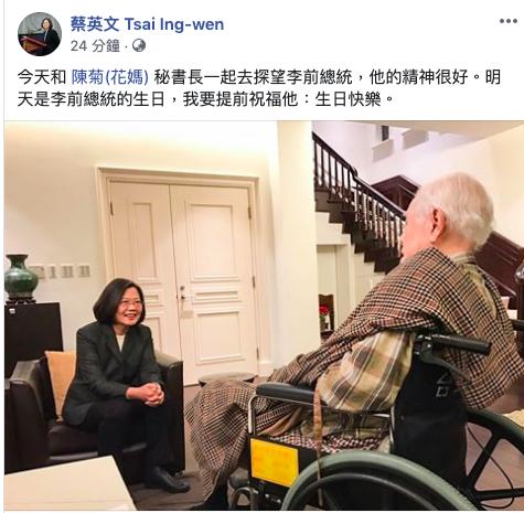 蔡英文總統今天傍晚在總統府祕書長陳菊陪同下拜訪前總統李登輝。照片翻攝自總統臉書。