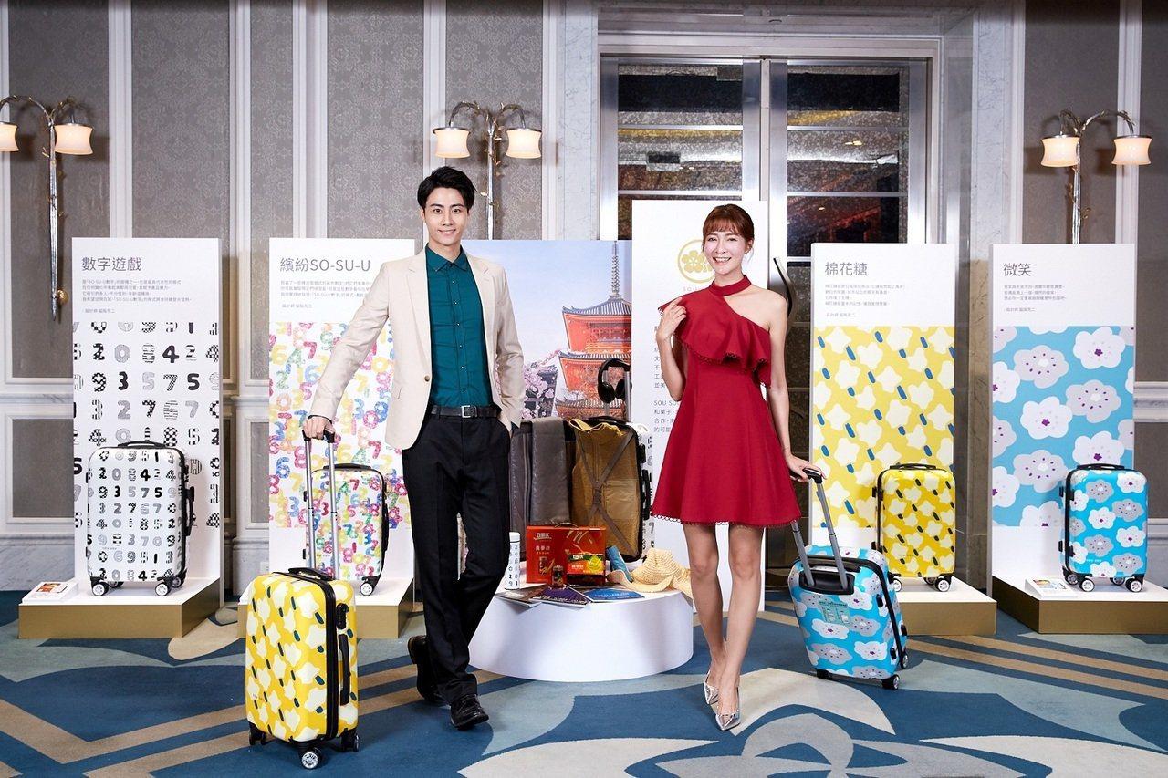 針對大量送禮需求的消費者,白蘭氏與日本SOU‧SOU品牌合作,推出搭贈「SOU‧...