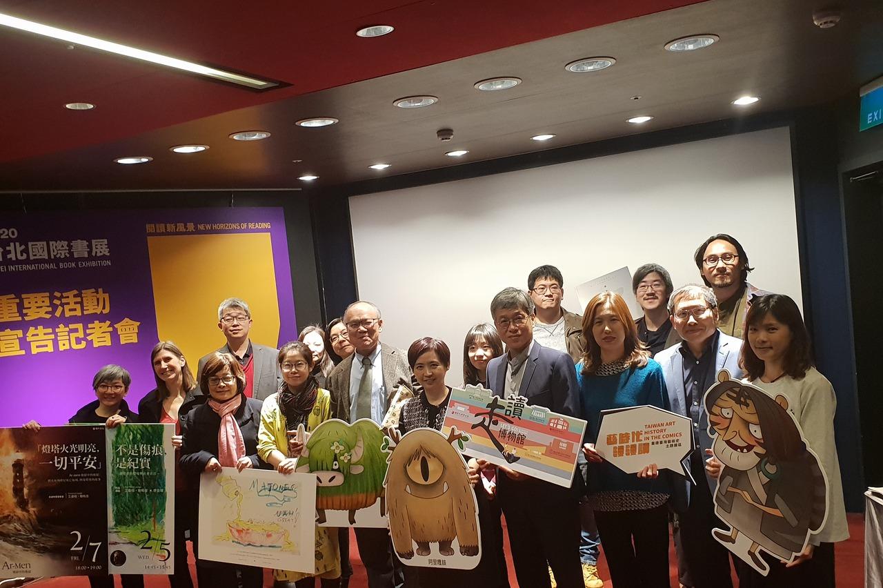 台北國際書展將開跑 台港獨立書店合組「消波塊」