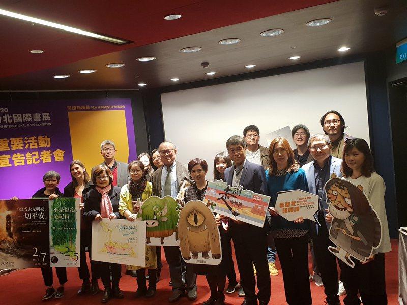 台北國際書展策展人共聚一堂。記者陳宛茜/攝影