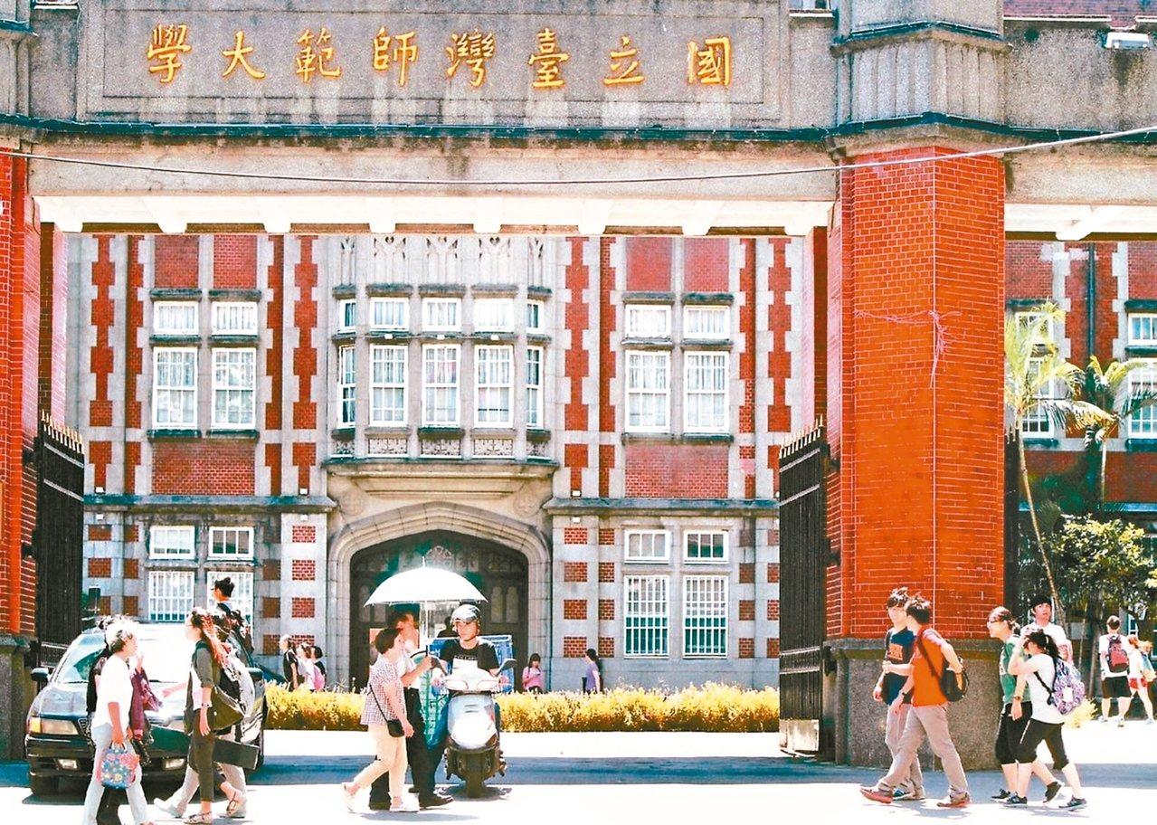 因應近年外籍生人數增加,台師大斥資六億興建華語國際學舍,預計二○二四年啟用。 圖...