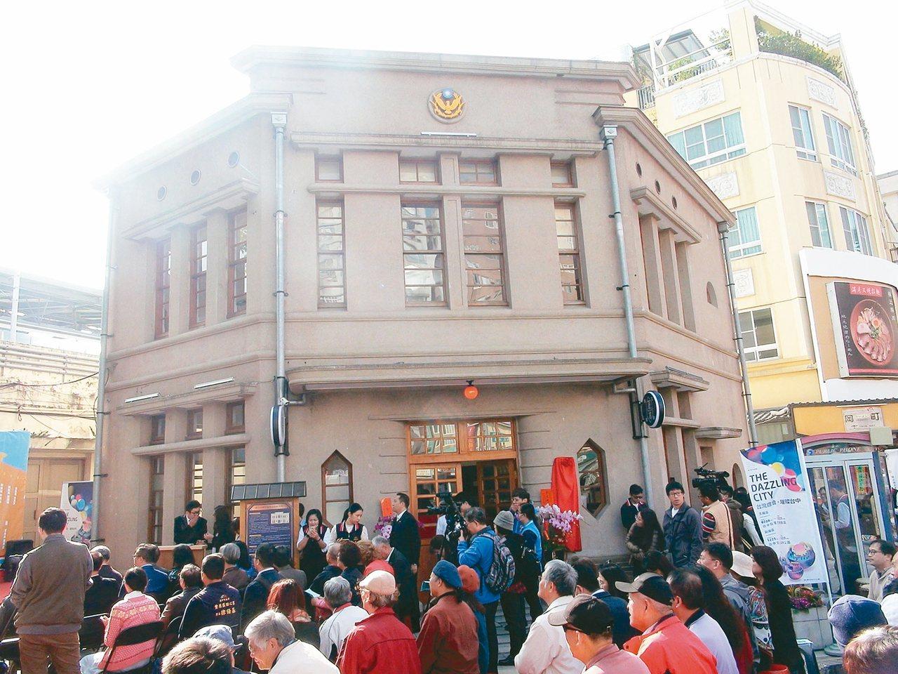 台中豐原火車站旁的頂街派出所有83年歷史,昨開幕啟用。 記者余采瀅/攝影