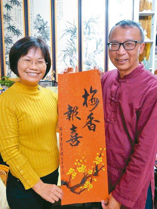 陳金寬(右)學國畫,妻子楊秀里(左)寫書法,兩人退休後,在書畫與志工活動中獲得生...