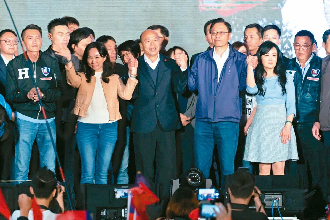 總統大選結果,韓國瑜大輸蔡英文。 圖/聯合報系資料照片