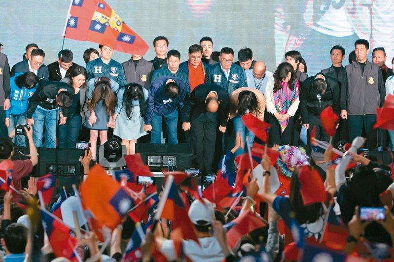 2020選舉國民黨大敗,韓國瑜輸蔡英文200多萬票。 圖/聯合報系資料照片