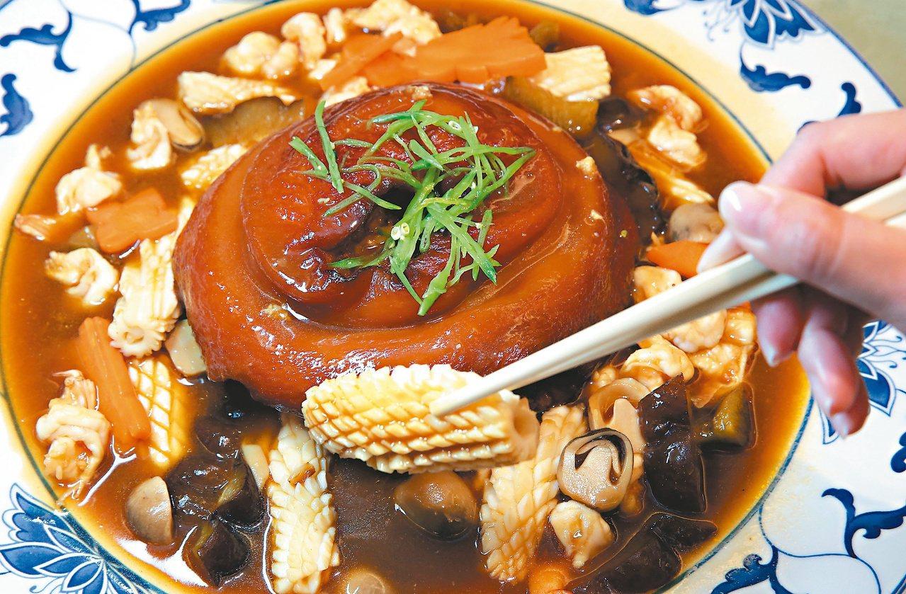 台北福華飯店蓬萊邨古早味台菜「三鮮元蹄」。 記者林俊良/攝影