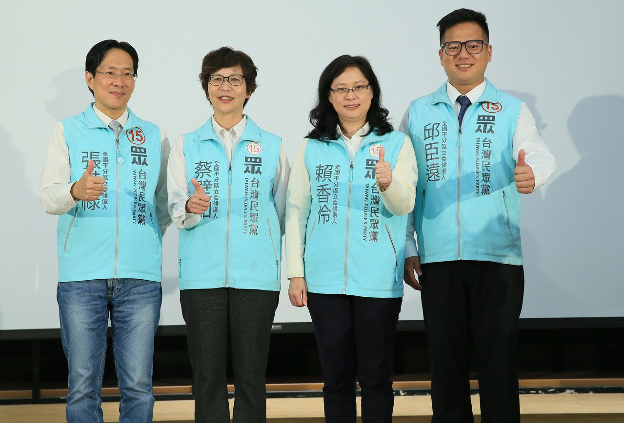 民眾黨不分區立委當選人邱臣遠(右起)、賴香伶、蔡壁如、張其祿。