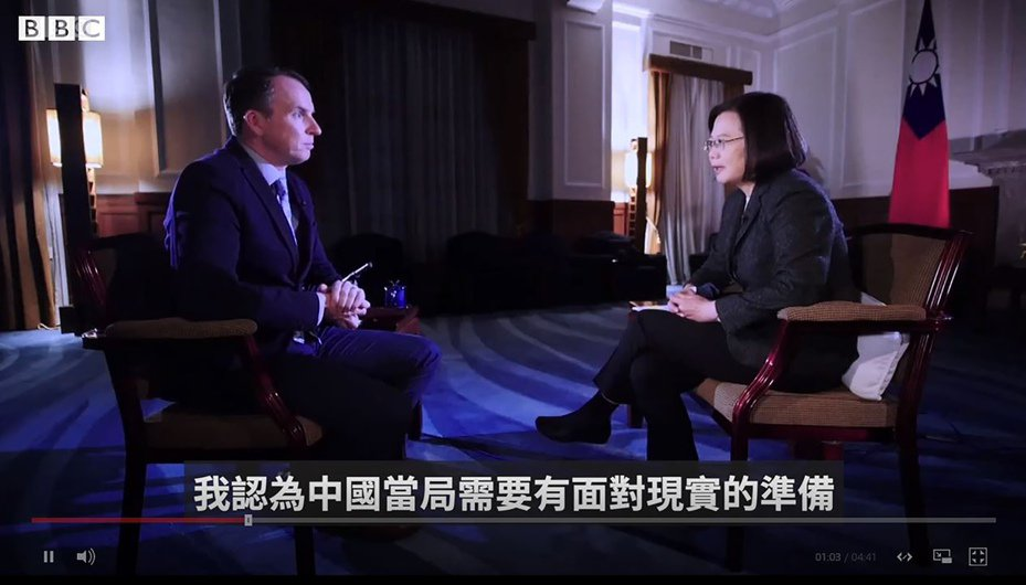 英國廣播公司(BBC)網站今天刊登蔡英文總統專訪,蔡總統呼籲中國大陸面對事實,尊重台灣。蔡總統表示「我們不需要宣布自己是一個獨立國家,我們已經是獨立的國家,我們稱自己是中華民國台灣(the Republic of China, Taiwan)」。圖/取自BBC網站