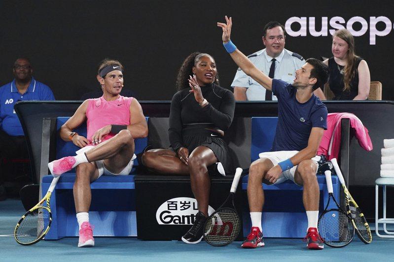 納達爾(左起)、小威廉絲、約克維奇參加澳網慈善賽。 美聯社