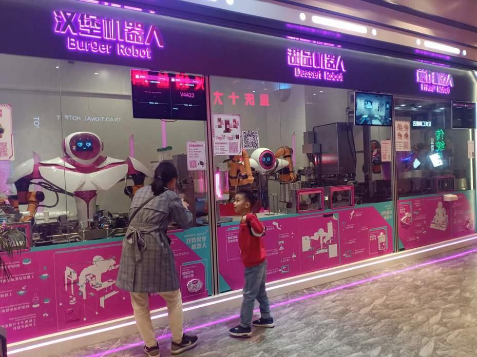 廣州全系統運營的「機器人餐廳」可以提供32道機器人做的菜品,包括漢堡、甜品、煎炸等。 (中新社)