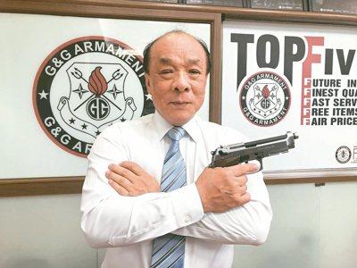 怪怪貿易董事長廖英熙有「台灣槍王」之稱。 記者宋健生/攝影