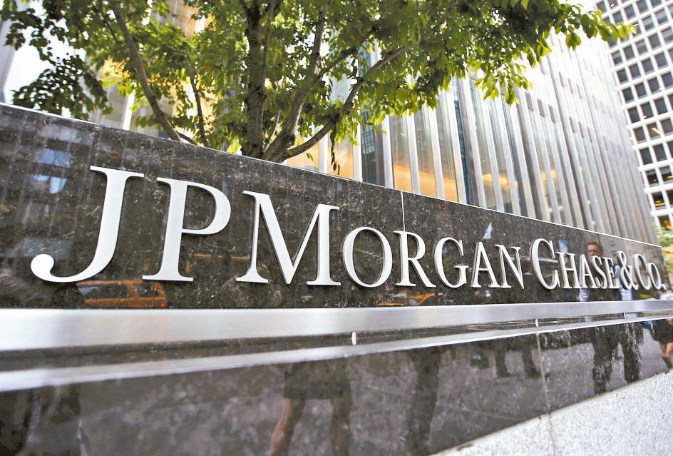 美國資產規模最大銀行業者小摩去年第4季獲利銳增21%,帶動去年獲利創新高。 路透