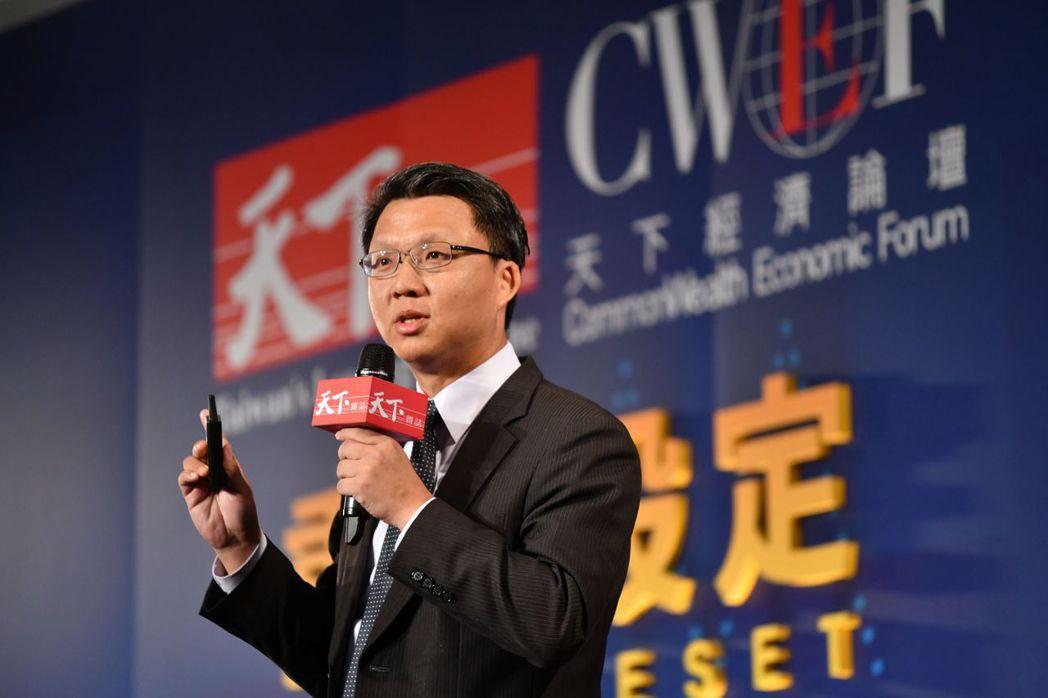 中國信託金控執行長賈景光出席2020天下經濟論壇於2020即將成真的科技發表演說...