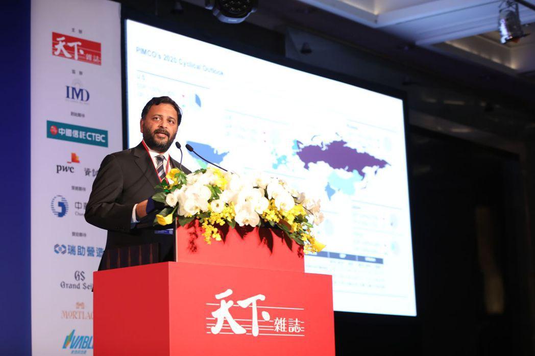PIMCO董事總經理沙奇.古塔出席2020天下經濟論壇於2020全球經濟發表演說...