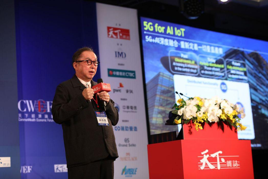 廣達電腦董事長林百里出席2020經濟論壇於台灣模式能有新路嗎?發表演說 天下雜誌...
