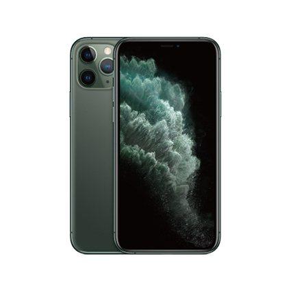 首獎-IPHONE 11 PRO 64GB夜幕綠。 新光三越桃園大有店/提供