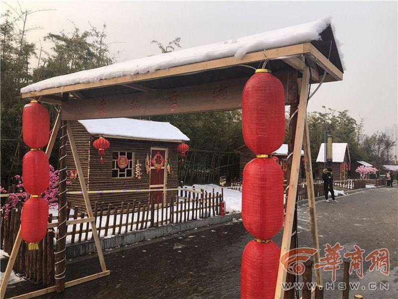 清涼山一滑雪場用絲棉代替雪。 取自華商網