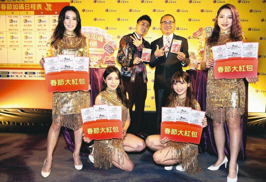 台彩公司總經理蔡國基(後排右)宣布今年春節獎金加碼總金額8億元。 記者林俊良/攝影