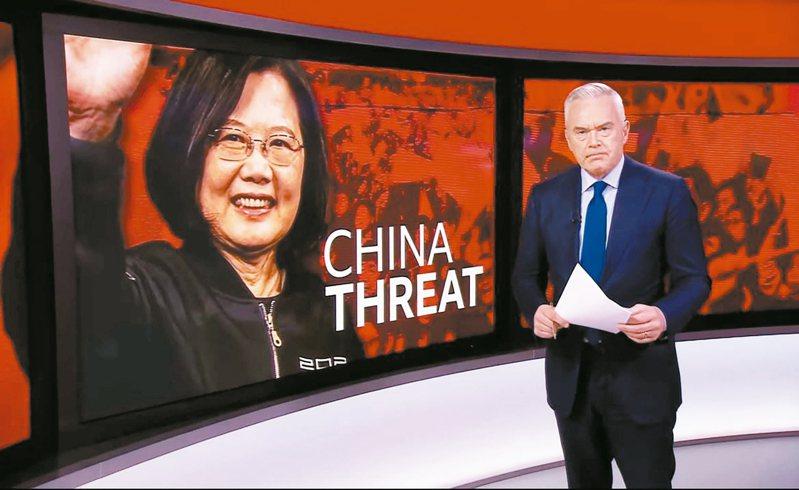 英國廣播公司(BBC)網站刊登蔡英文總統專訪,蔡總統呼籲中國大陸面對事實,尊重台灣。她表示「我們不需要宣布自己是一個獨立國家,我們已經是獨立的國家,我們稱自己是中華民國台灣(the Republic of China, Taiwan)」。 圖/取自BBC網站