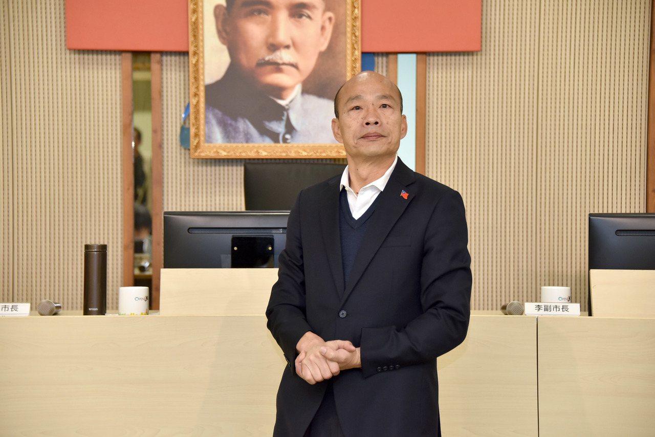 高雄市長韓國瑜。聯合報系資料照片/記者蔡孟妤攝影