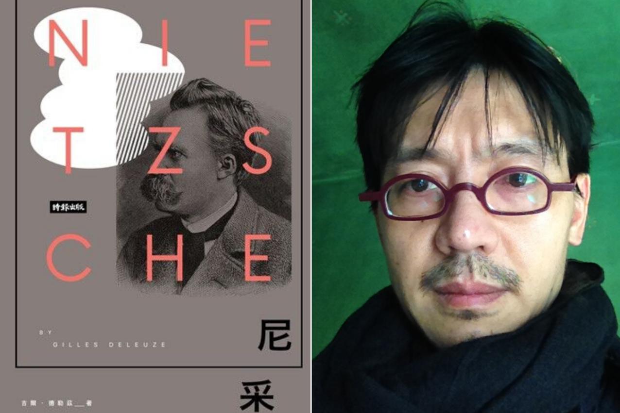 台灣法語譯者協會/《尼采》奪2019法譯大獎! 2/4將在書展頒獎