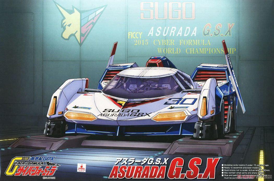 SUGO車隊:初代阿斯拉GSX。 摘自網路