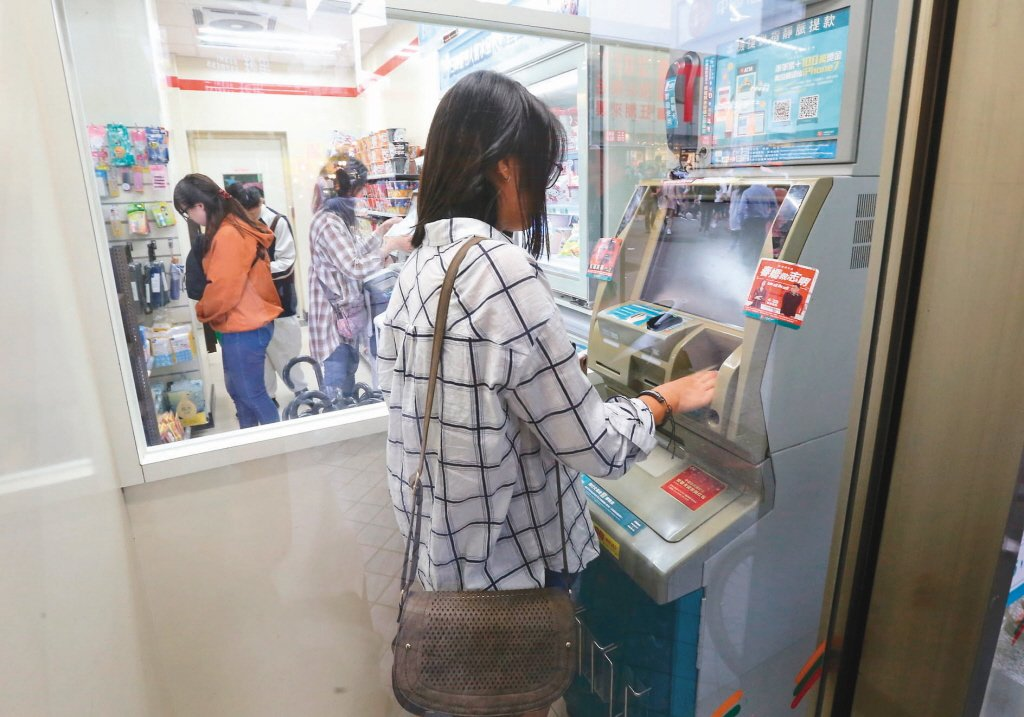ATM取款示意圖。 圖/聯合報系資料照