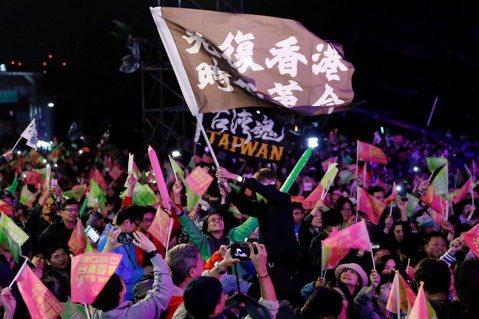 甄梓鈴/2020台灣大選的香港因素:為何港人湧台觀選?