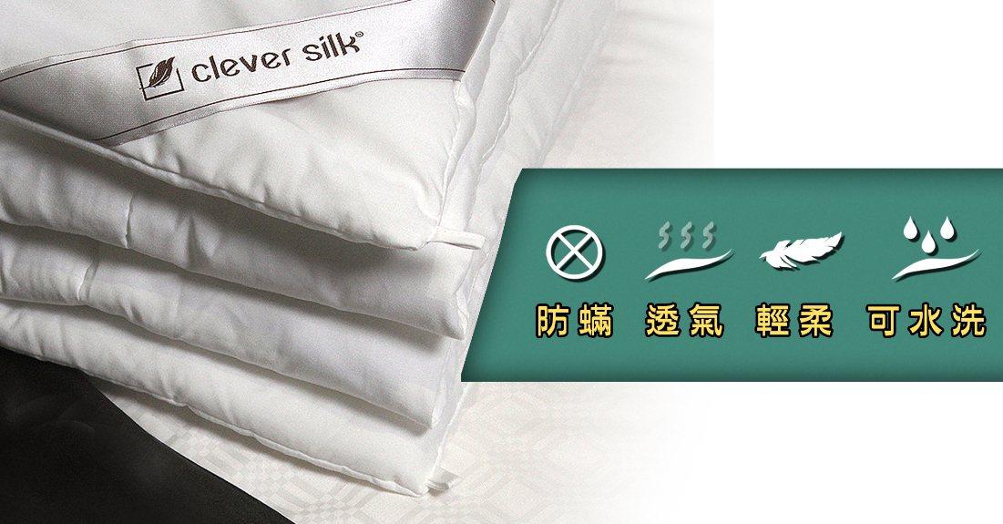 指定商品-科技保暖冬被。 圖/久氏 提供