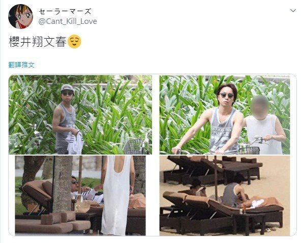 櫻井翔被曝與女友遊越南。圖/擷自推特