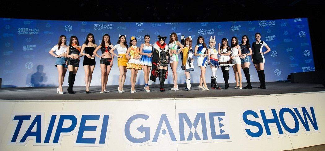 2020台北國際電玩展於1/15舉行展前記者會,現場公布最新會場平面圖,並邀請參...