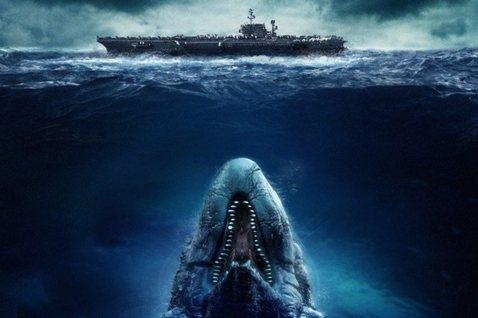 《白鯨記》:一部鼓舞人類探索海洋的文學經典