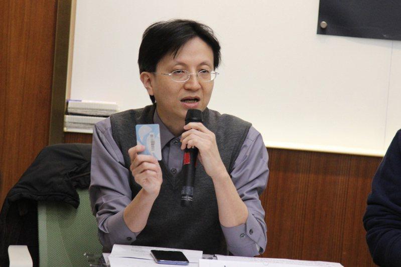 開放文化基金會董事長李柏鋒表示,eID所衍生的數位足跡,一般人要如何查詢並刪除?。(photo by 祝潤霖/台灣醒報)