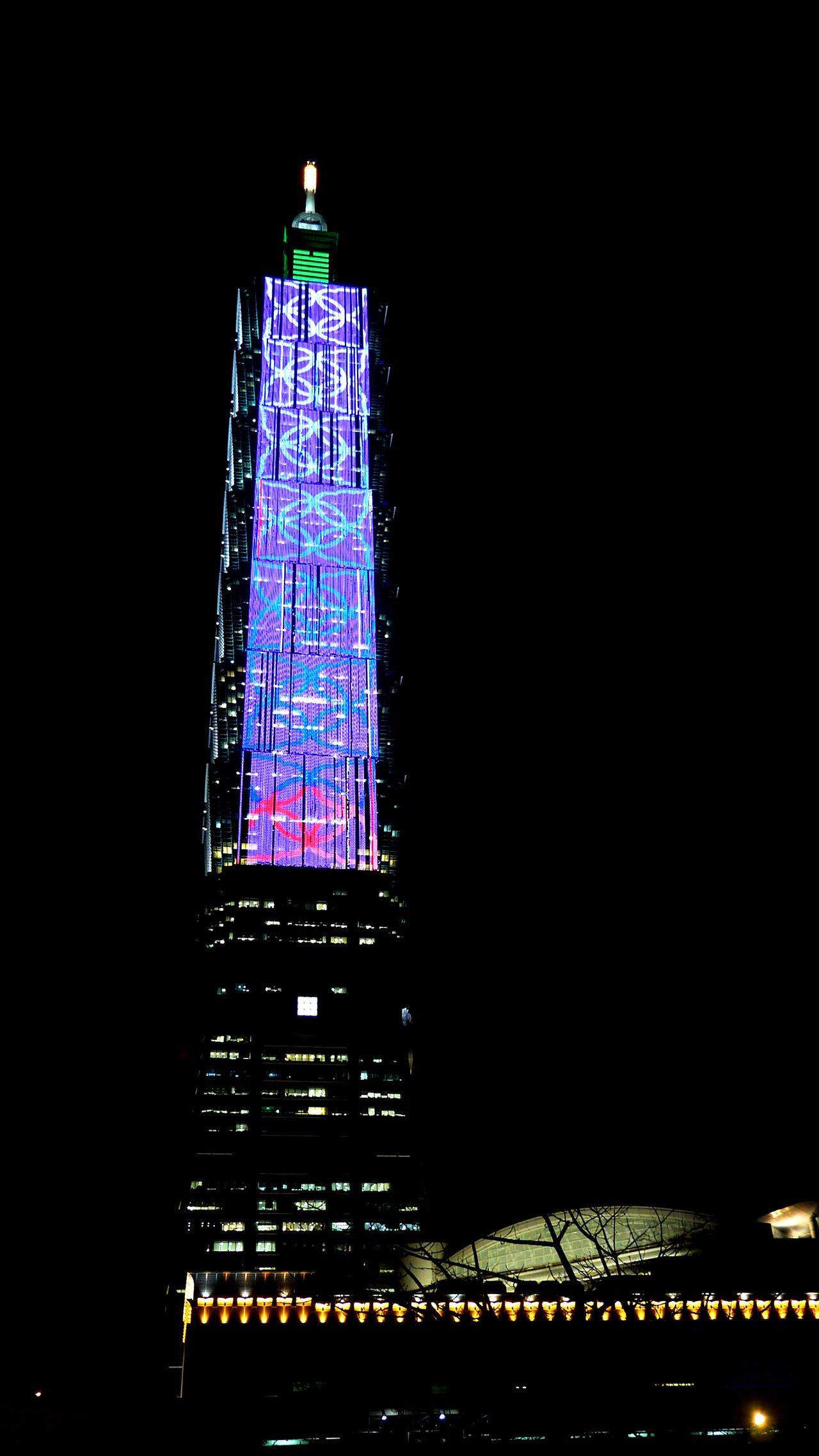 台北101將化身全台最大型公共藝術,把藝術家林明弘的作品穿上身。圖為測試示意照。...