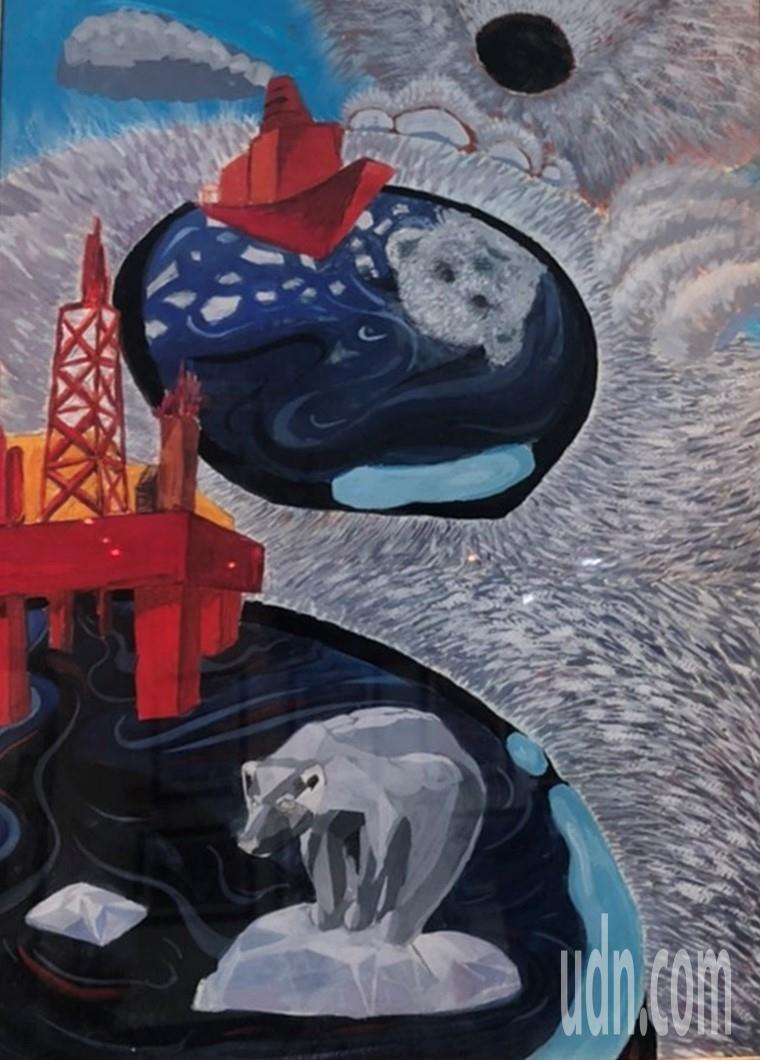 大同國小彭懷恩作品「北極熊媽媽的眼淚-鑽油平台篇」,獲得高年級組第1名。記者卜敏正/攝影