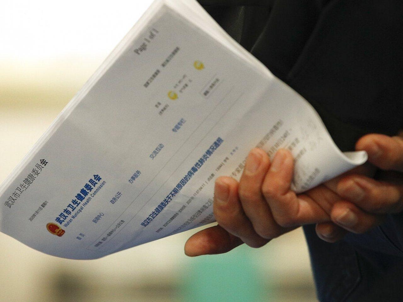 武漢市衛健委說目前確診的41個病例中,發現一宗為「家庭聚集性」。(美聯社資料圖片...