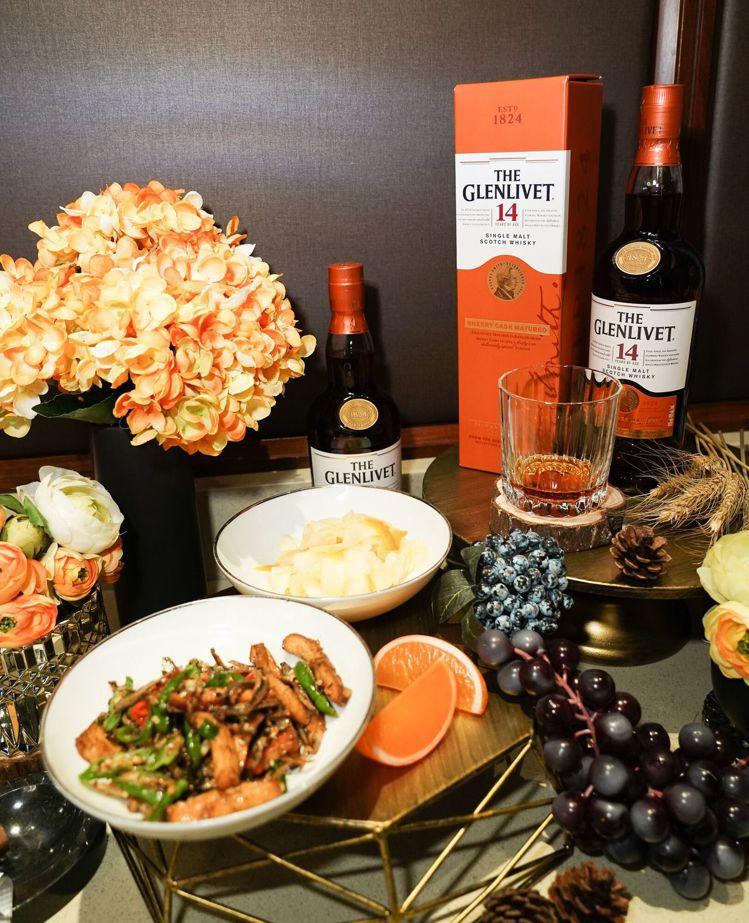 餐酒搭配,雪莉統單一麥芽威士忌與台菜是絕配。圖/保樂力加提供