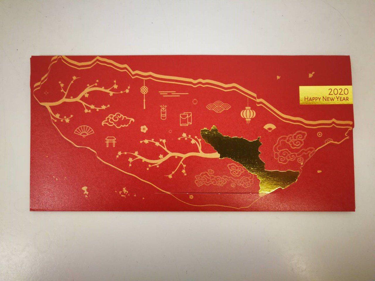 高雄市政府製作32萬份市長小紅包,要給民眾滿滿的祝福。圖/高雄市經發局提供