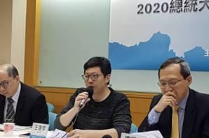 黨主席朱立倫民調看好度最高 王浩宇:藍被非典型嚇到