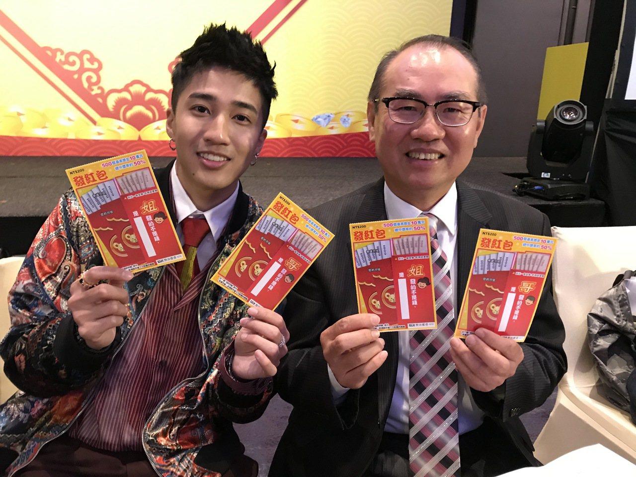 台彩總經理蔡國基(右)與饒舌歌手俊碩(左)秀刮刮樂新品「發紅包」。記者陳怡慈/攝...