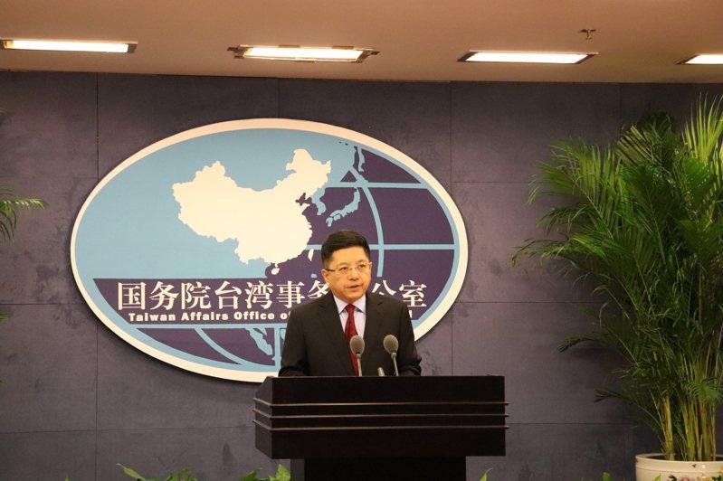 大陸國台辦發言人馬曉光今日在例行記者會上回應記者的提問。記者呂佳蓉/攝影