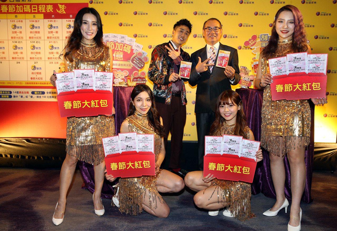 台彩公司總經理蔡國基(後排右)宣布今年春節加碼,總金額八億元。記者林俊良/攝影