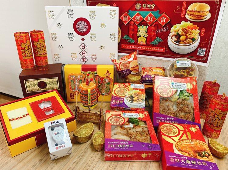 全家便利商店與大甲鎮瀾宮跨界合作推出11款開運鮮食,1月15日至2月11日全家會...