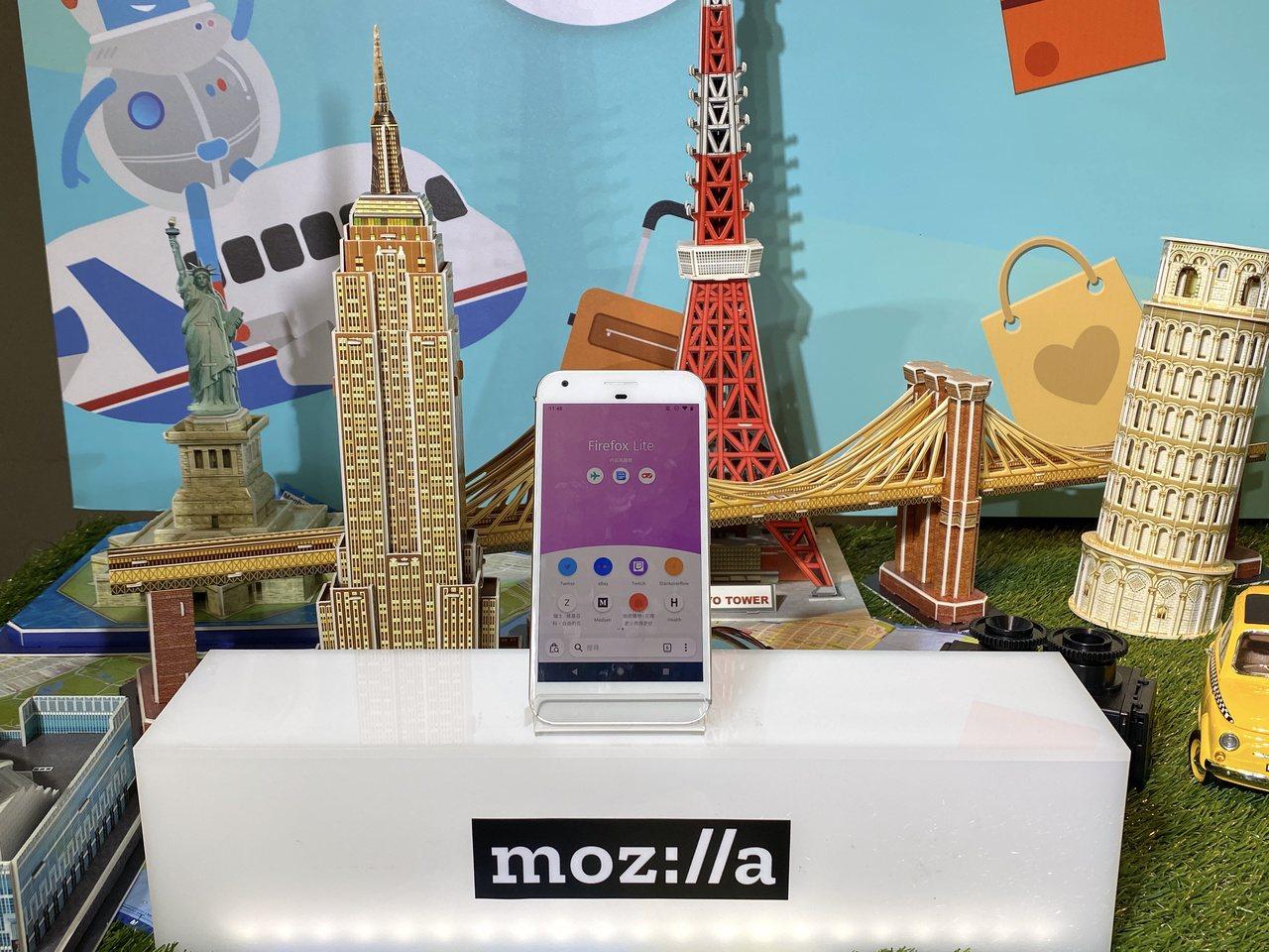 新版Firefox Lite新增旅遊探索功能,變身生活娛樂瀏覽入口。記者黃筱晴/...